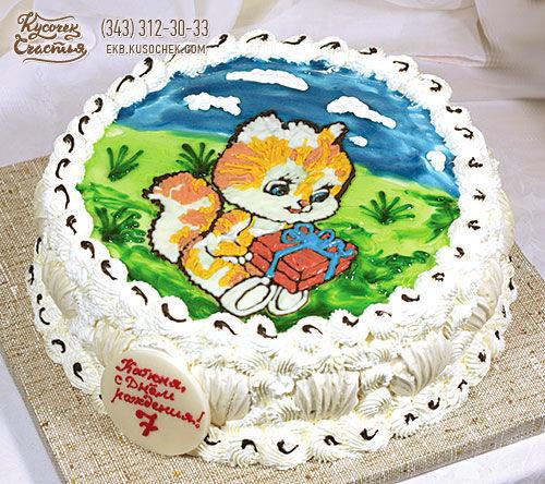 Нарисовать кошку на торт