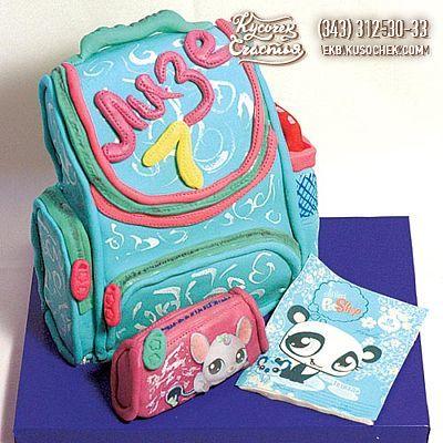 6b97d2ec7f94 Детский торт «Ранец для первоклашки» – Заказать торт Екб