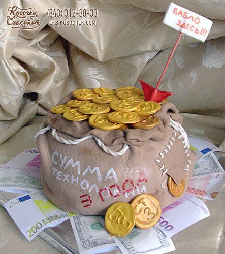 Поздравление к подарку денежный торт