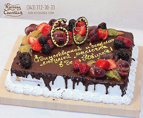 Украшение торта на день рождения мужчине